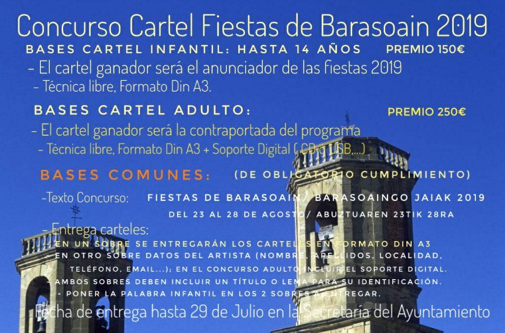 CONSURSO DE CARTELES FIESTAS 2019